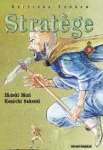 Stratège 9 Manga