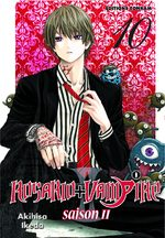 Rosario + Vampire - Saison II 10