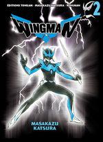 Wingman 2