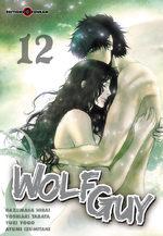 Wolf Guy 12