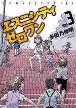 Ethnicity 01 3 Manga