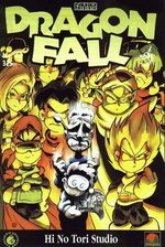 Dragon Fall 33 Global manga