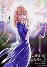 Sugar Dark 4 Manga