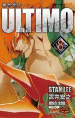 Ultimo 8 Manga
