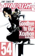 Bleach 54 Manga