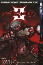 couverture, jaquette Devil May Cry 3 Américaine 1