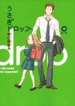 Un drôle de père 10 Manga