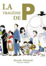 La Tragédie de P 1 Manga