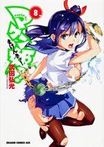 Makenki 8 Manga