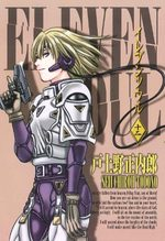 Eleven Soul 12 Manga