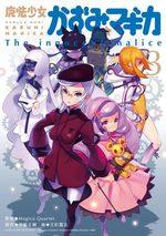 Puella Magi Kazumi Magica - The Innocent Malice 3 Manga