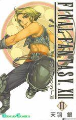 Final Fantasy XII 2 Manga