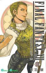 Final Fantasy XII 3 Manga