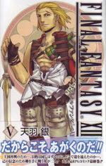 Final Fantasy XII 5 Manga
