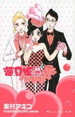 Princess Jellyfish 9 Manga