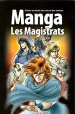 La Bible Manga 2