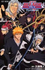 Bleach Memories of Nobody 1 Anime comics