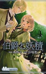 The Earl and the Fairy 4 Manga