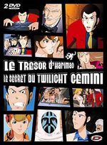 Le trésor d'Harimao & Le secret du Twilight Gemini 1 Produit spécial anime