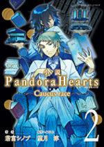 Pandora Hearts Caucus Race 2 Roman