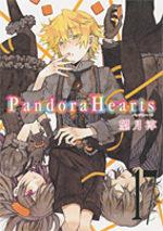couverture, jaquette Pandora Hearts 17