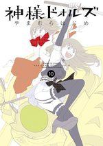 Kamisama Dolls 10 Manga