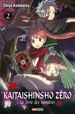 Kaitaishinsho Zéro T.2 Manga