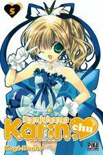 Kamichama Karin Chu 5