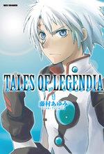 Tales of Legendia 1 Manga