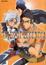 Tales of Legendia 3 Manga