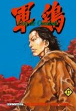 Coq de Combat 17 Manga