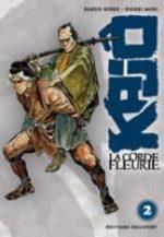 Kajô, La Corde Fleurie 2 Manga