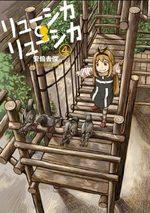 Lucika Lucika 4 Manga