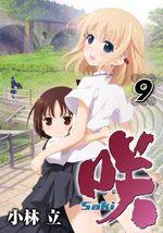 Saki 9 Manga