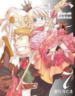 + C Sword and Cornett 7 Manga