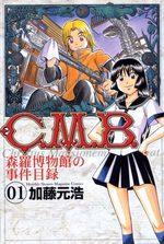 C.M.B. - Shinra Hakubutsukan no Jiken Mokuroku 1 Manga