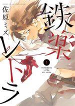 Le Chant des Souliers rouges 1 Manga
