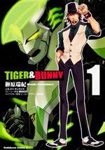 Tiger & Bunny 1 Manga