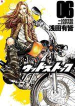 Woodstock 6 Manga