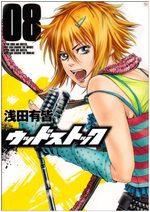 Woodstock 8 Manga