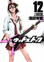 Woodstock 12 Manga