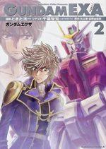 Mobile Suit Gundam Exa 2 Manga