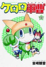 Sergent Keroro 23 Manga