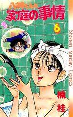 Yagami-kun no Katei no Jijô 6 Manga