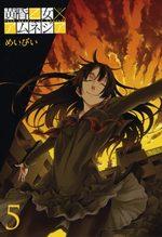 Dusk Maiden of Amnesia 5 Manga