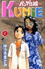 Kunie 2 Manga