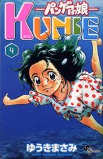 Kunie 4 Manga