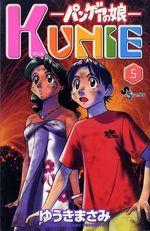 Kunie 5 Manga