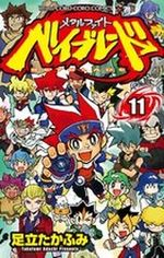 Beyblade Metal Fusion/Masters/Fury 11