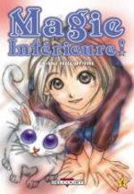 Magie Interieure 3